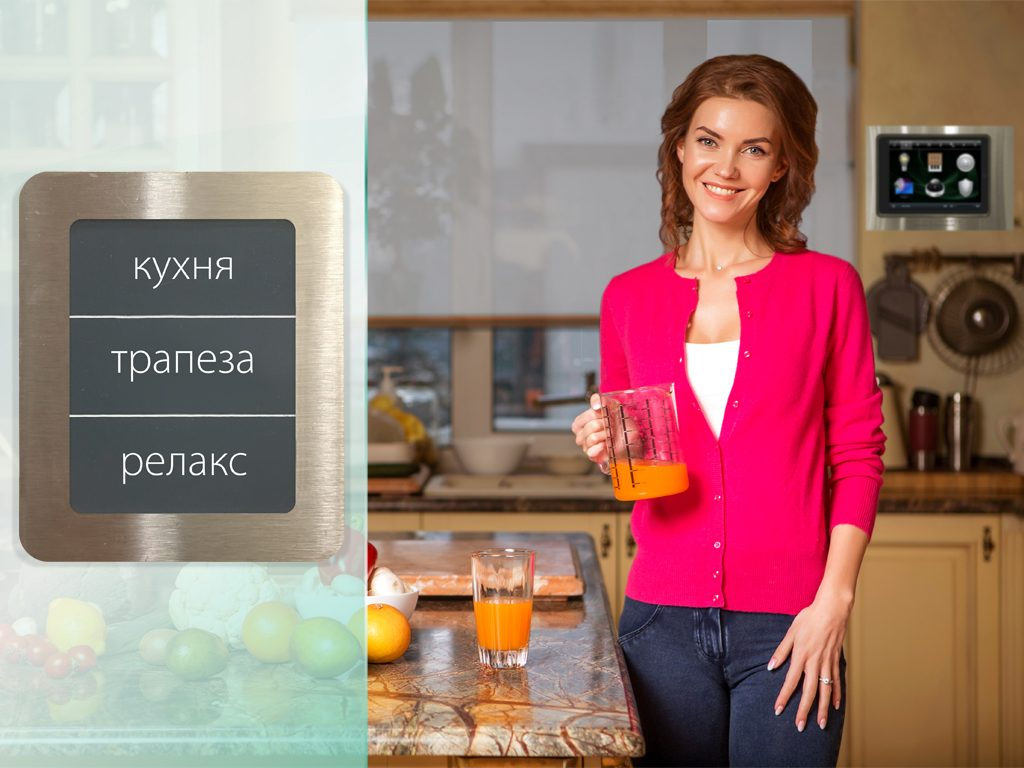kitchen-lady-touchpanel